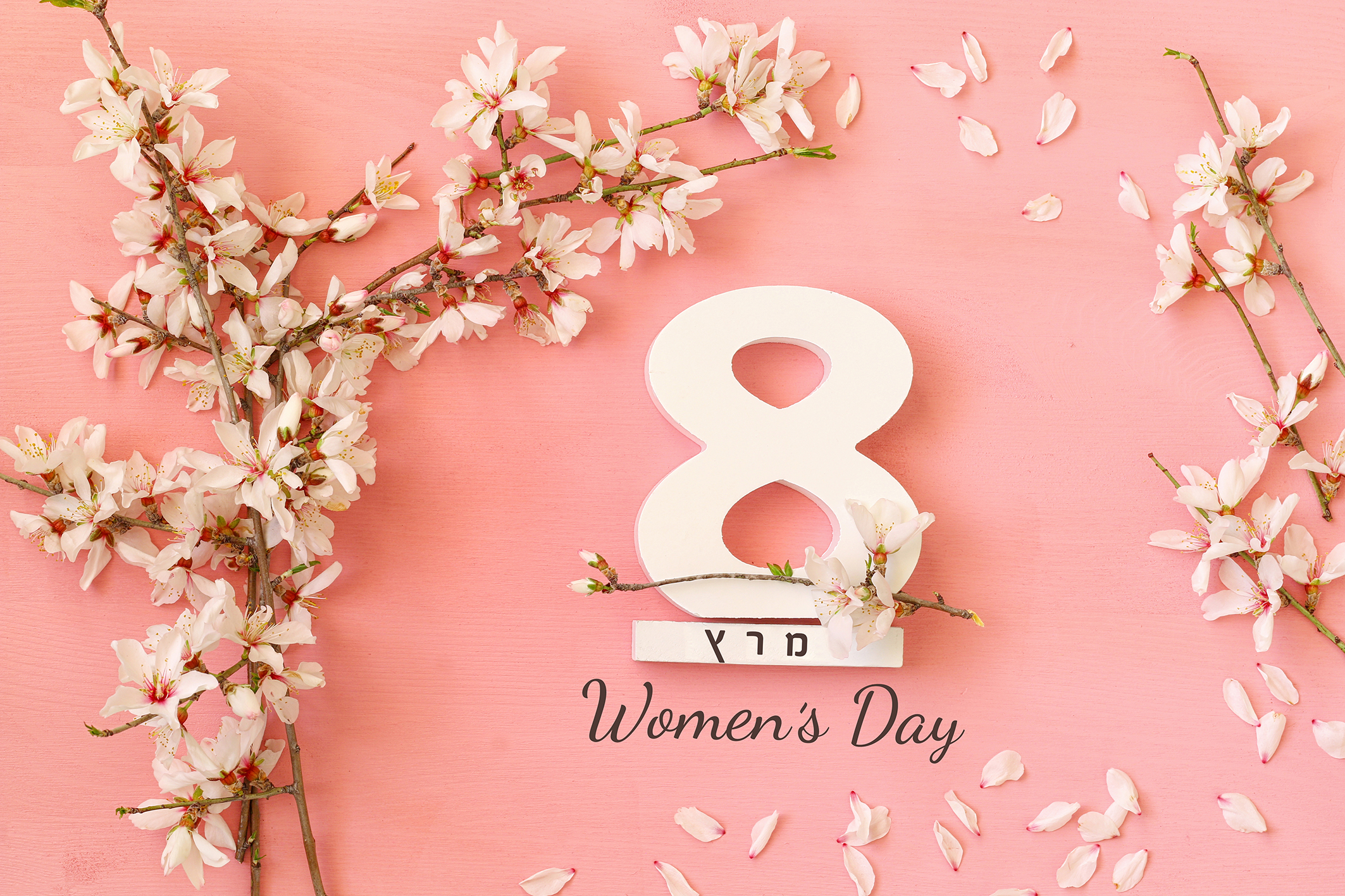 /Pulseem/ClientImages/5101//%5Cbewell/%5C71662090_woman_day3.jpg