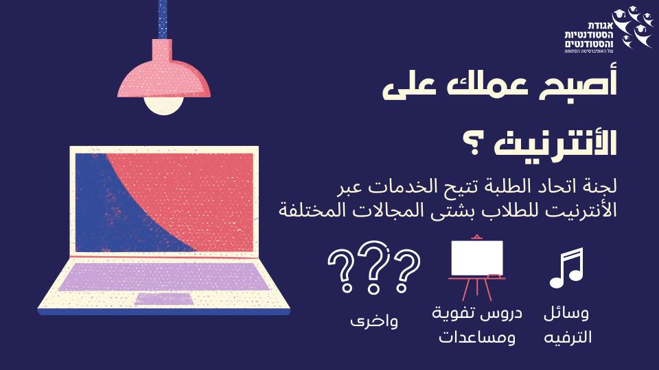 /Pulseem/ClientImages/6112///businesses-arabic-4.png